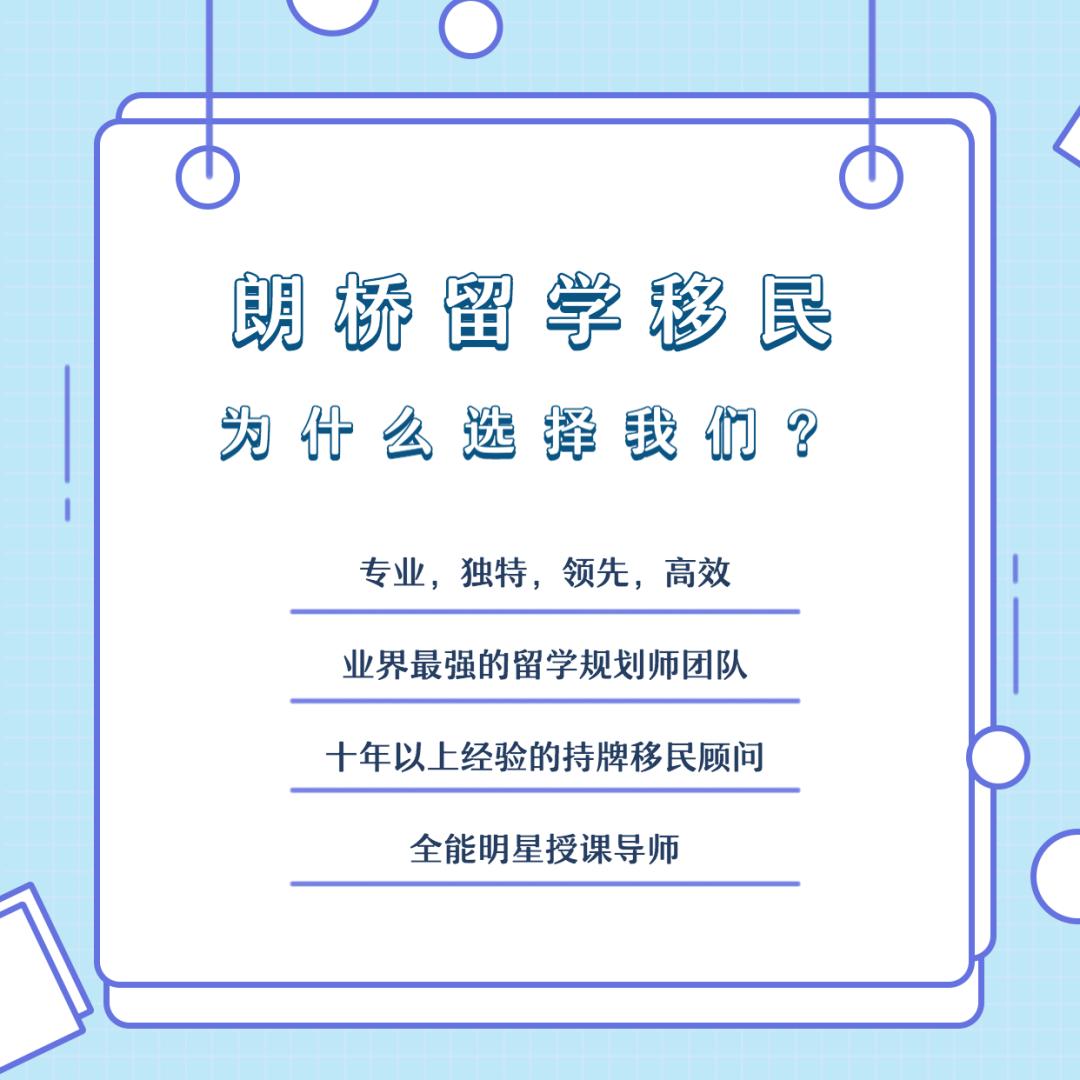 【硕士申请】大名鼎鼎的CS专业,想申的进!
