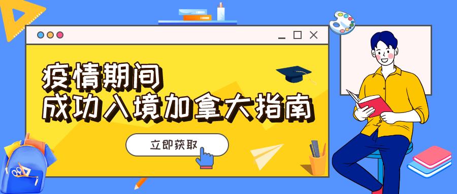 【硕士申请】传媒学硕士,申请到底难不难?
