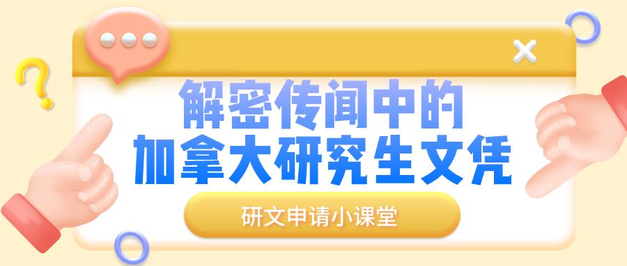 【硕士申请】高精尖精算专业来了,想成为1%的人上人吗?