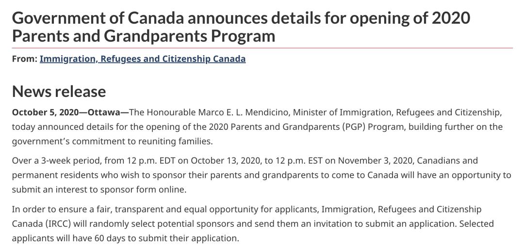 节日再也不用孤独终老了!2020年父母祖父母团聚移民全攻略