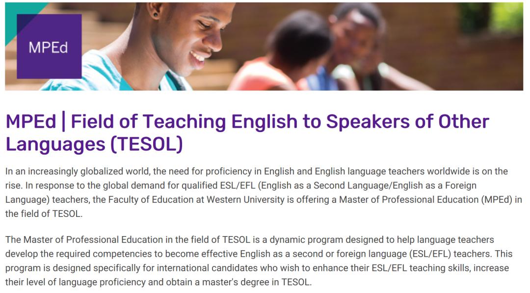 【硕士申请】TESOL证和TESOL专业傻傻分不清?