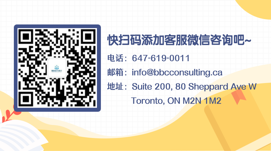 还想申请读研?加拿大研究生2021冬季入学申请总整理!
