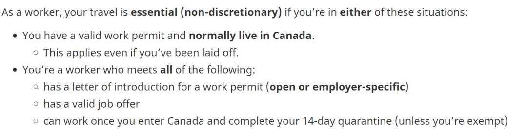 【建议收藏】我到底能不能入境加拿大?快收下这份成功入境指南!