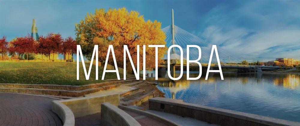 原来移民加拿大如此简单!多快好省的曼省移民居然要求这么低?!