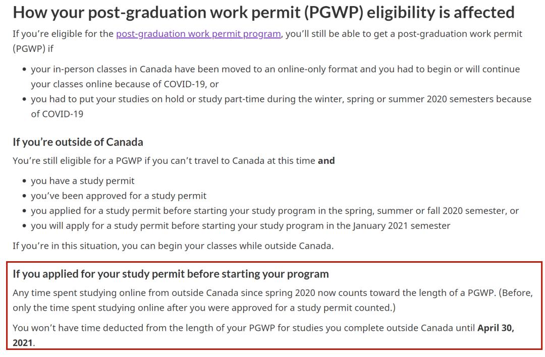 听说留学生5.1之前不返加读书,毕业工签就不保了?果真如此?(另附毕业工签续签细则)