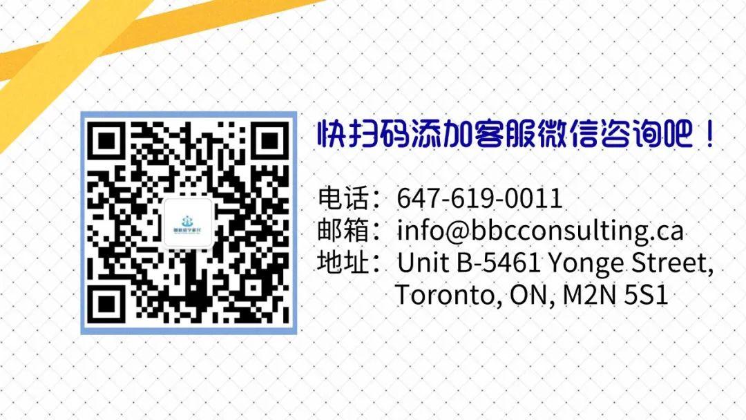"""""""香港通道""""开挂啦!加拿大政府出台史上最""""牛""""的3年开放工签政策!"""