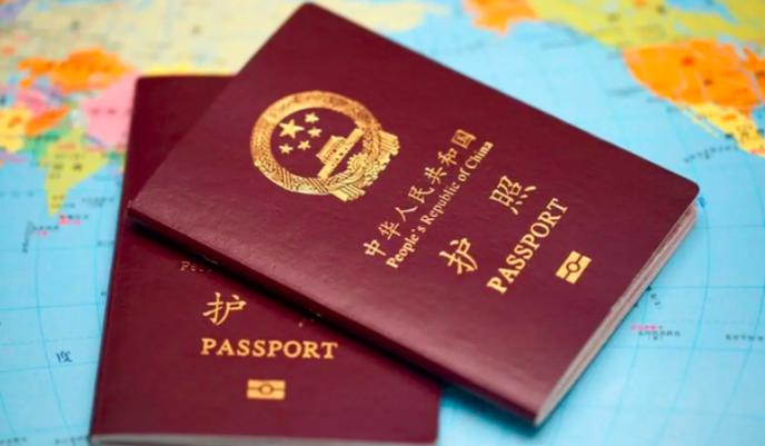 【吐血整理】多伦多不见面换发护照超全攻略及抢号Tips