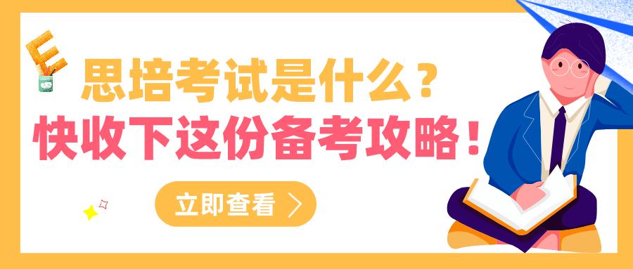 关于新政大赦的Q&A来了!5.6开放在即,快来补补课吧!