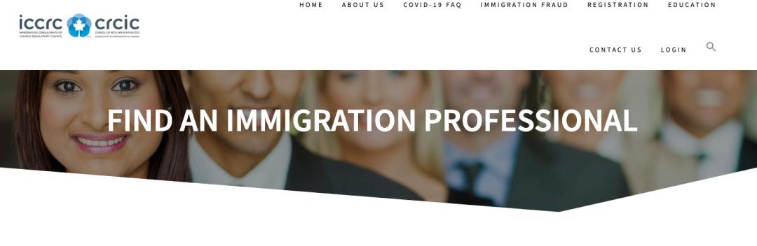 """【避坑指南】移民以及疑难签证必找的 """"加拿大持牌移民顾问""""究竟是什么?(上)"""