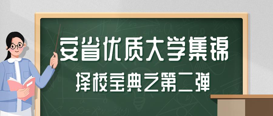 【学院申请】四大多伦多优质学院来咯!