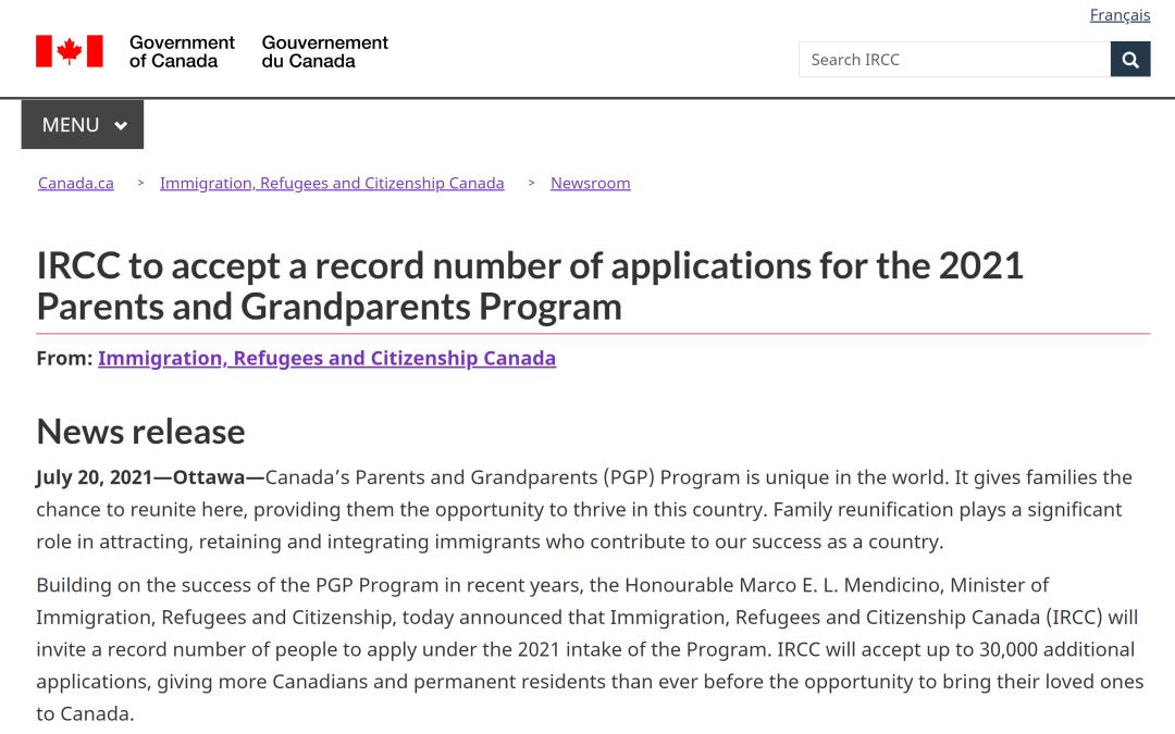 好消息!2021年父母祖父母团聚移民细节出台!三万名额大放送!