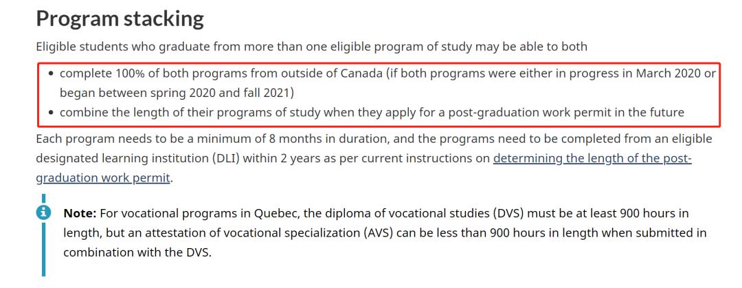 【毕业工签】是时候返加上课了!2022年1月起境外网课时间将不会被计算在内!