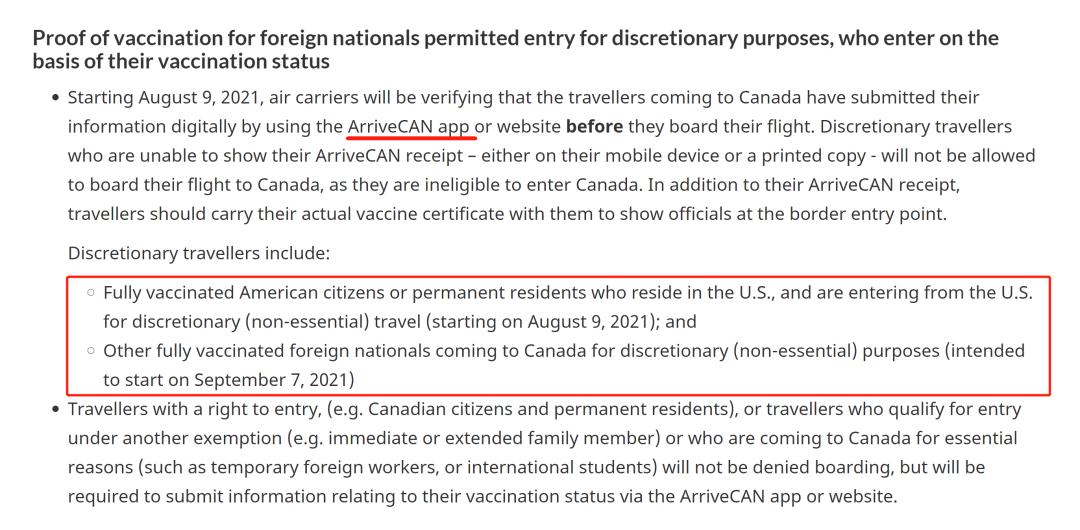 喜讯!加拿大边境即将重开,酒店隔离正式取消!最新入境新规速看!