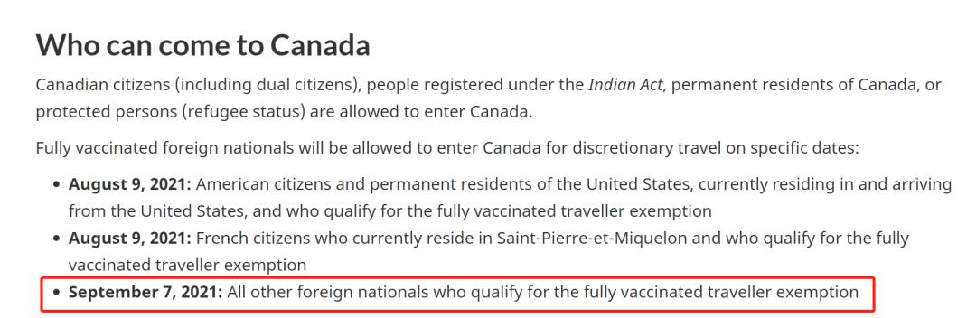 【最新入境须知】9月7日开始,加拿大开放国门!最近入境需要注意什么?